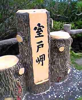 yamada_5584_24.jpg