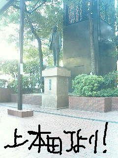 yamada_5584_28.jpg