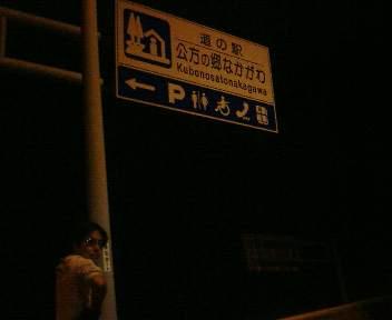 yamada_5584_56.jpg